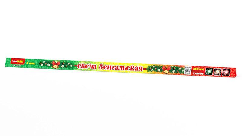 Бенгальские огни(3 шт-красный, желтый, зеленый) 650мм